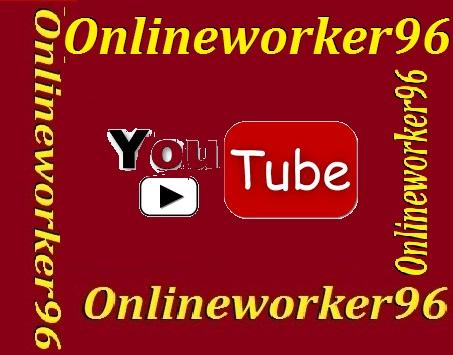onlineworker96