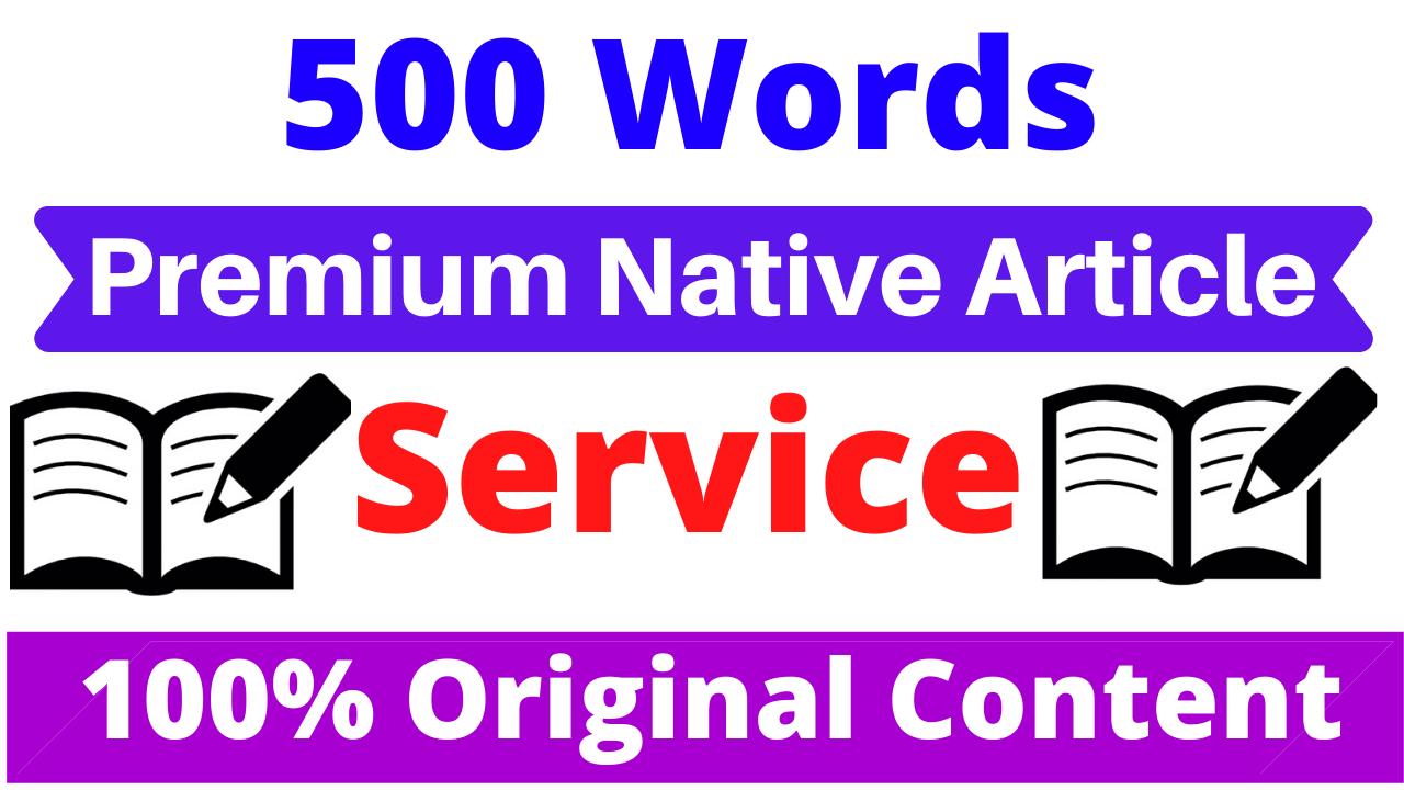 500 words premium quality article