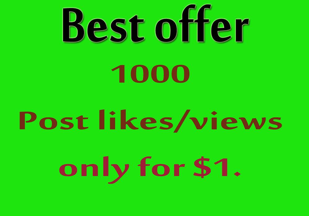 Instant 1000+ social post promotion service