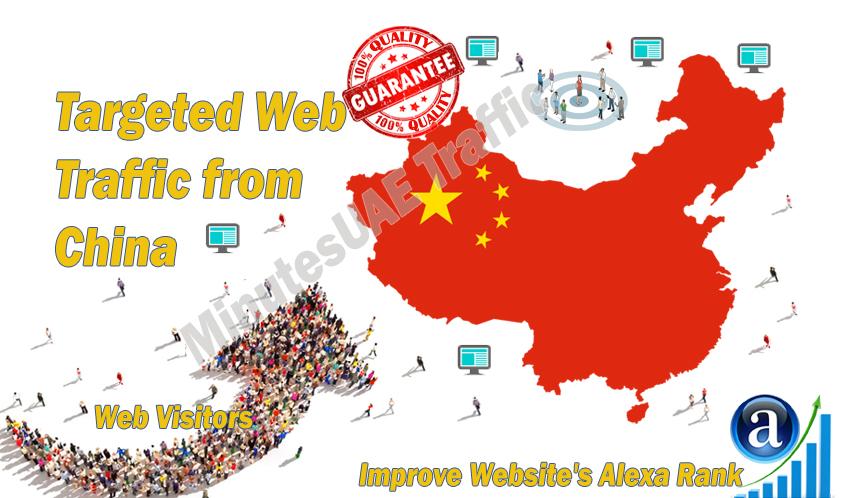 Chinese web visitors real targeted Organic web traffi...