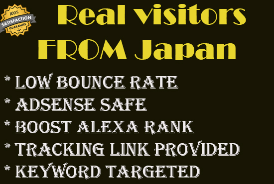 Send 5000+ real human traffic from Japan