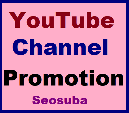 Real & Active USA, FRANCE Channel Promotion Super Fast Delivery