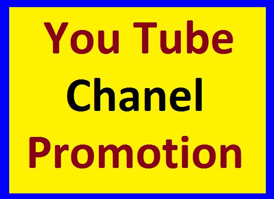Safe YouTube Video Marketing Promotion