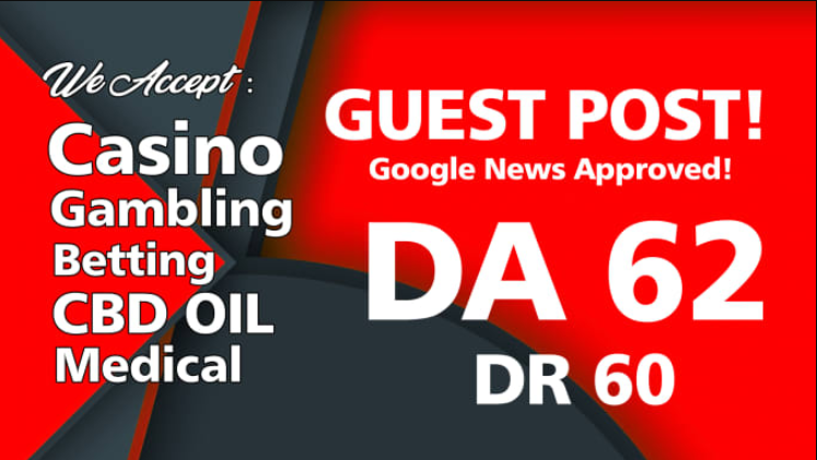 guest post on da 71 news blog with DF link