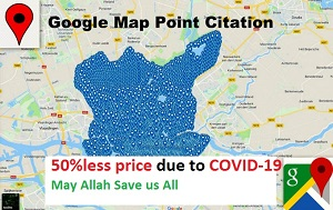 3000 Google Point Map Citation for Local SEO