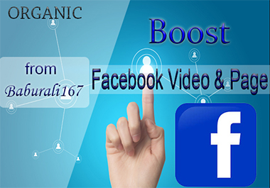 Promotion facebook video fast organic