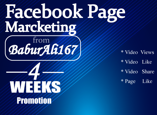 Promotion your facebook page and video