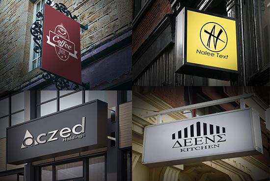 Make creative unique modern minimalist business logo design
