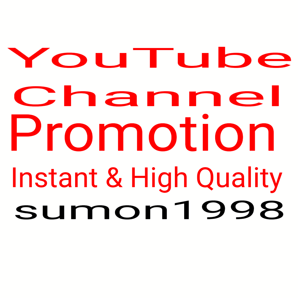 HQ Manually Do Channel Promotion Fast Complete