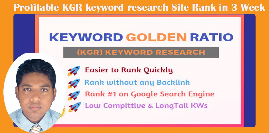Profitable KGR keyword research Site Rank in 3 Week