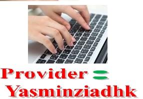 Copy Paste Typing Works Online or Offline