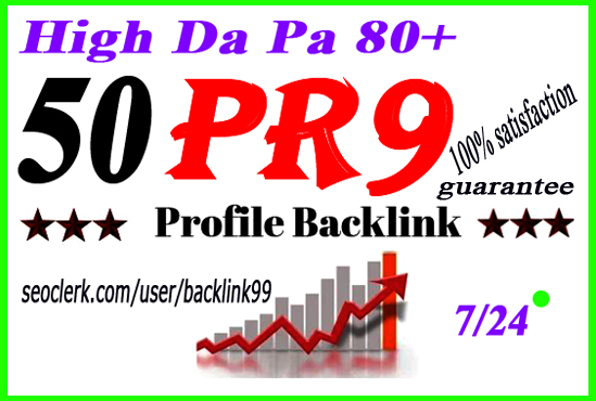 I Will Create 50 High DA Pa PR9 Domain Authority 70+ Back links