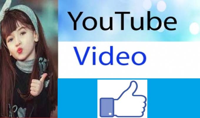 manually you Tube video Promotion super fast
