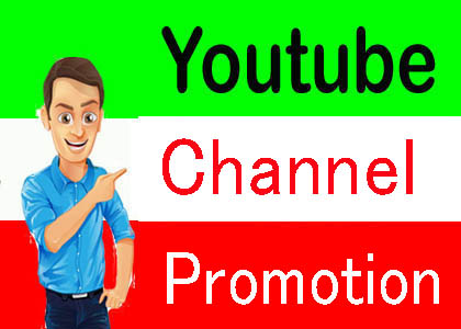 SUPER FAST YOUTUBE CHANEL PROMOTION FROM REAL USER
