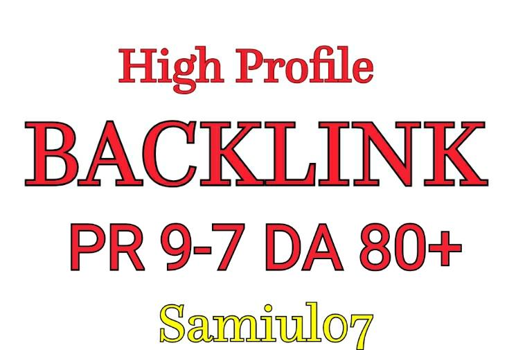 High Authority 20 Profile Backlink DA80+ PR9-7