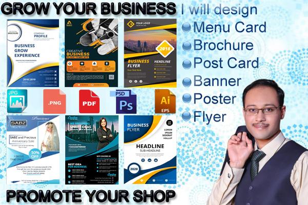 I will design a flyer,  bifold,  trifold,  brochure,  poster,  banner,  menu card or leaflet