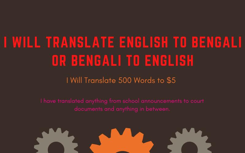 I will translate Bengali to English or English to Bengali