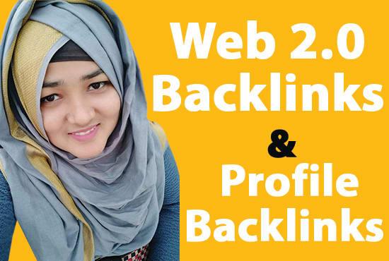 I will build 15 web 2.0 backlinks