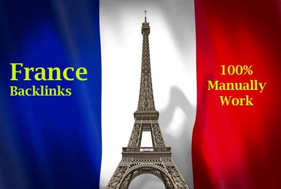 Create 10 french high pr trust flow france backlinks
