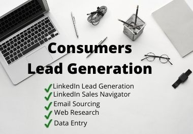 I will provide 5k USA Consumers leads for your business