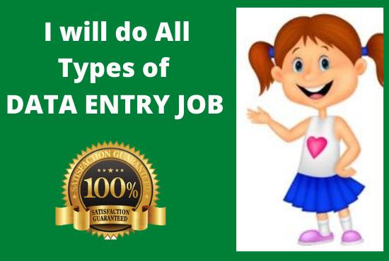 I will do Copy Past Online,  Offline Data Entry Jobs