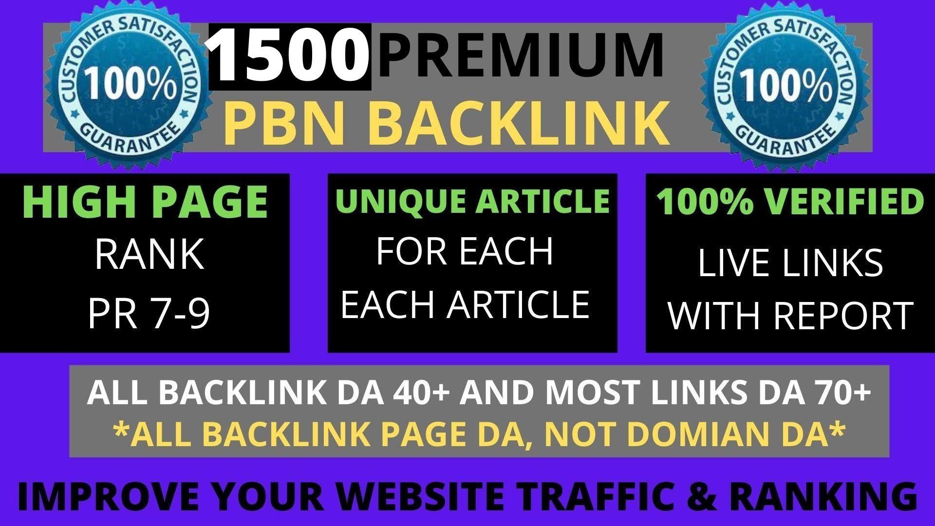 Build Premium 1500 PBN & WEB 2.0 Backlink with Permanent Dofollow & High DA PA TF CF