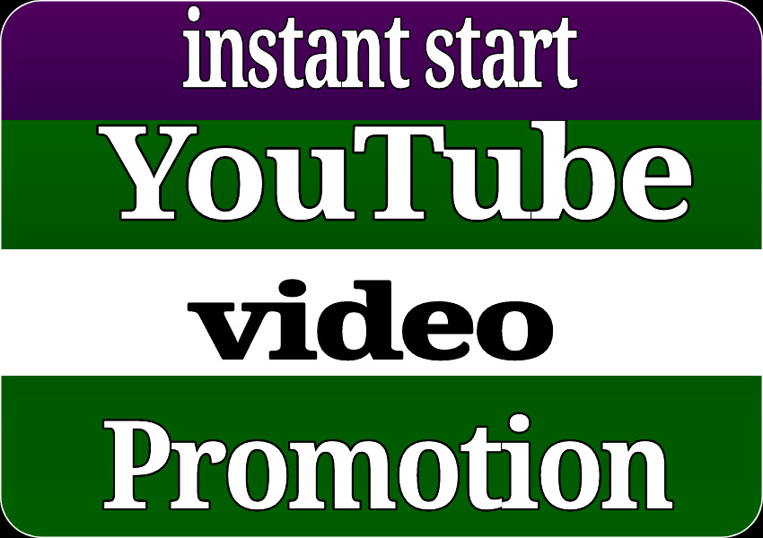 Organic YouTube video promotion marketing fast delivery within 24 hours