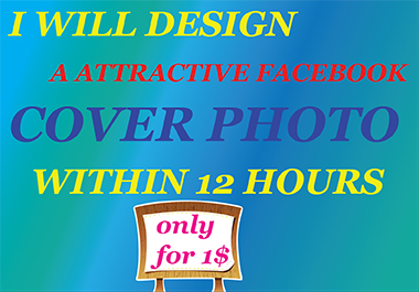 I will design your Facebook cover or any one social media banner