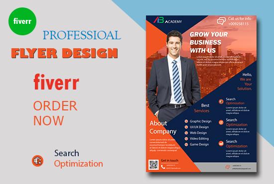 I will design flyer,  brochure,  booklet flyer design for your organization or business