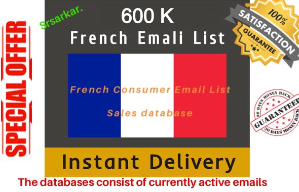 give 600k france consumer email list sales database
