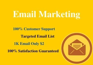 I will give you 1000 Consumer Email list with in a low price