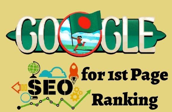 I will do SEO on Google 1st page