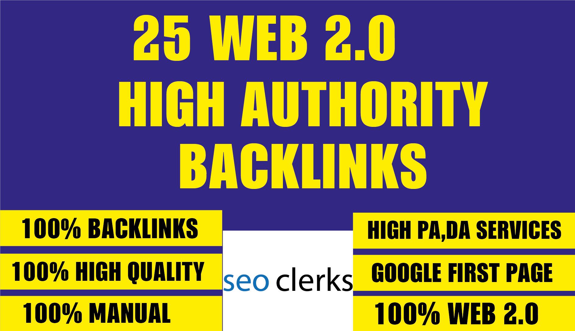25 web 2 0 high authority backlinks