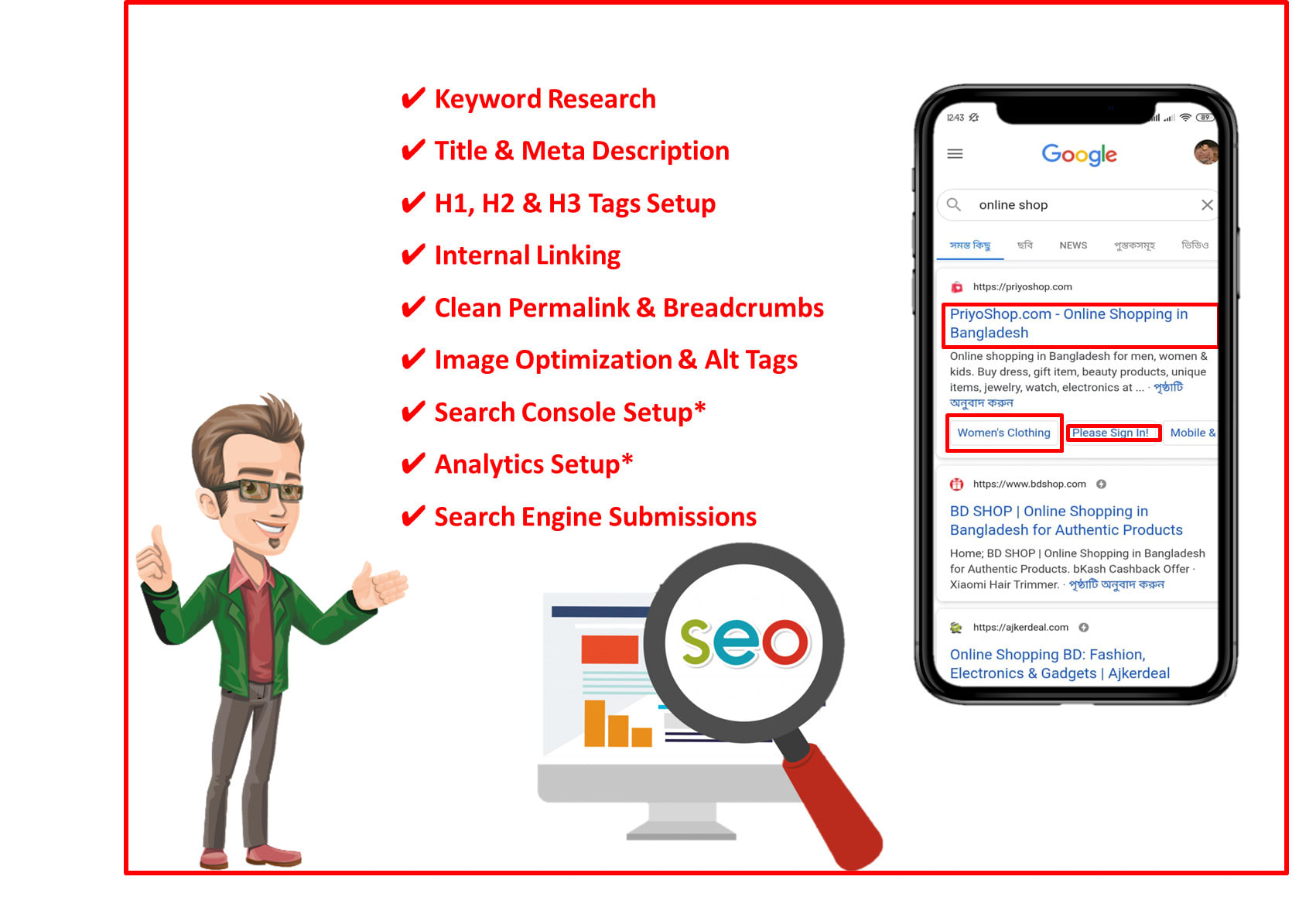 I will do wordpress SEO of your website and backlinks
