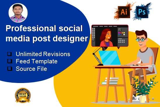 I will do social media design services for you