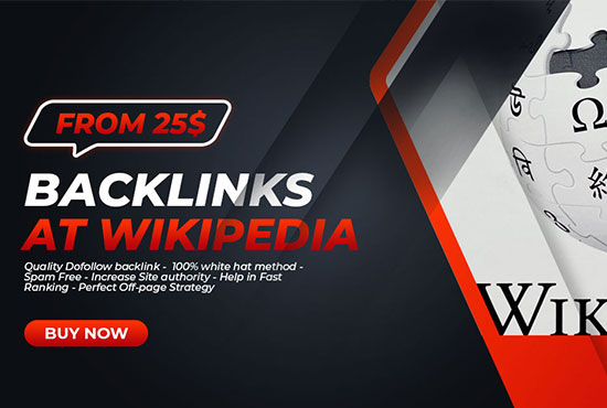 Backlinks from Wikipedia for your Website