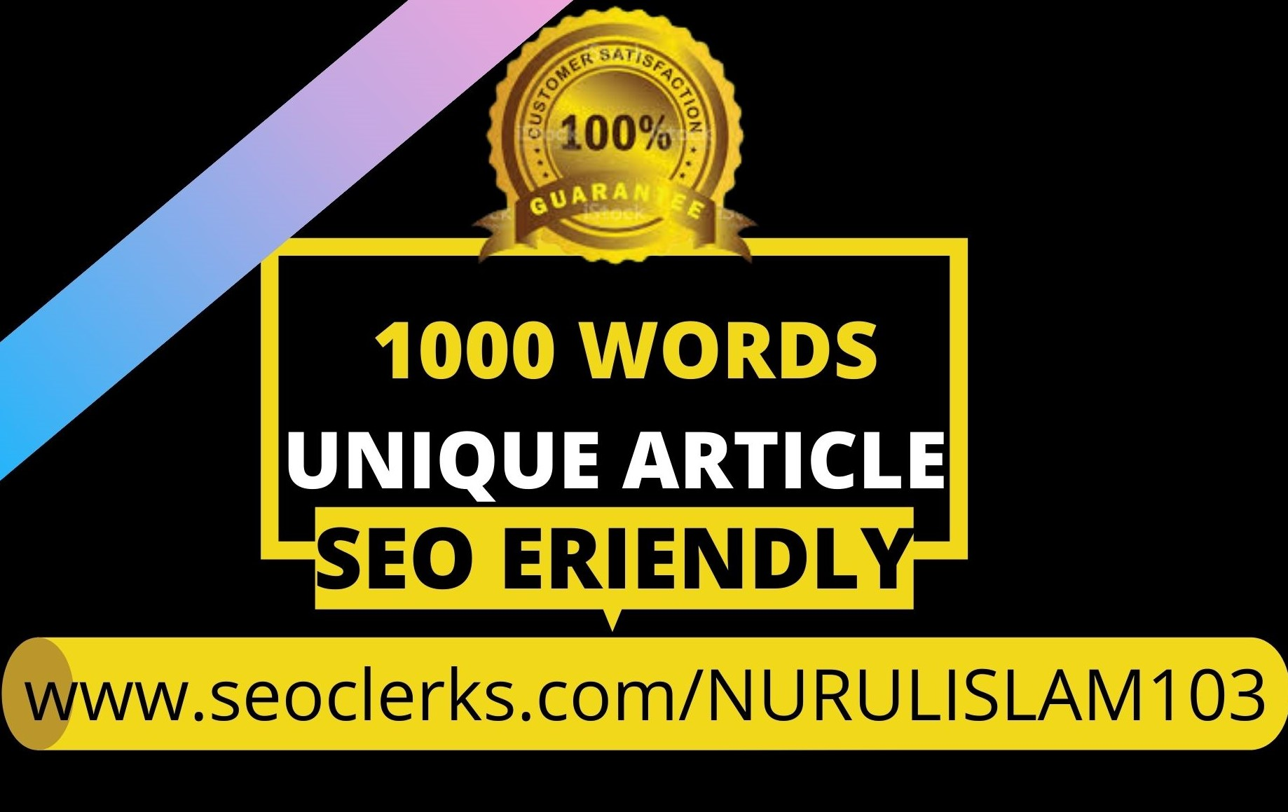 1000 words SEO article writing