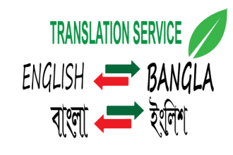 I will translate english to bengali, bengali to english