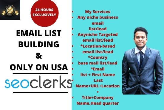 Email marketing email list only on the USA