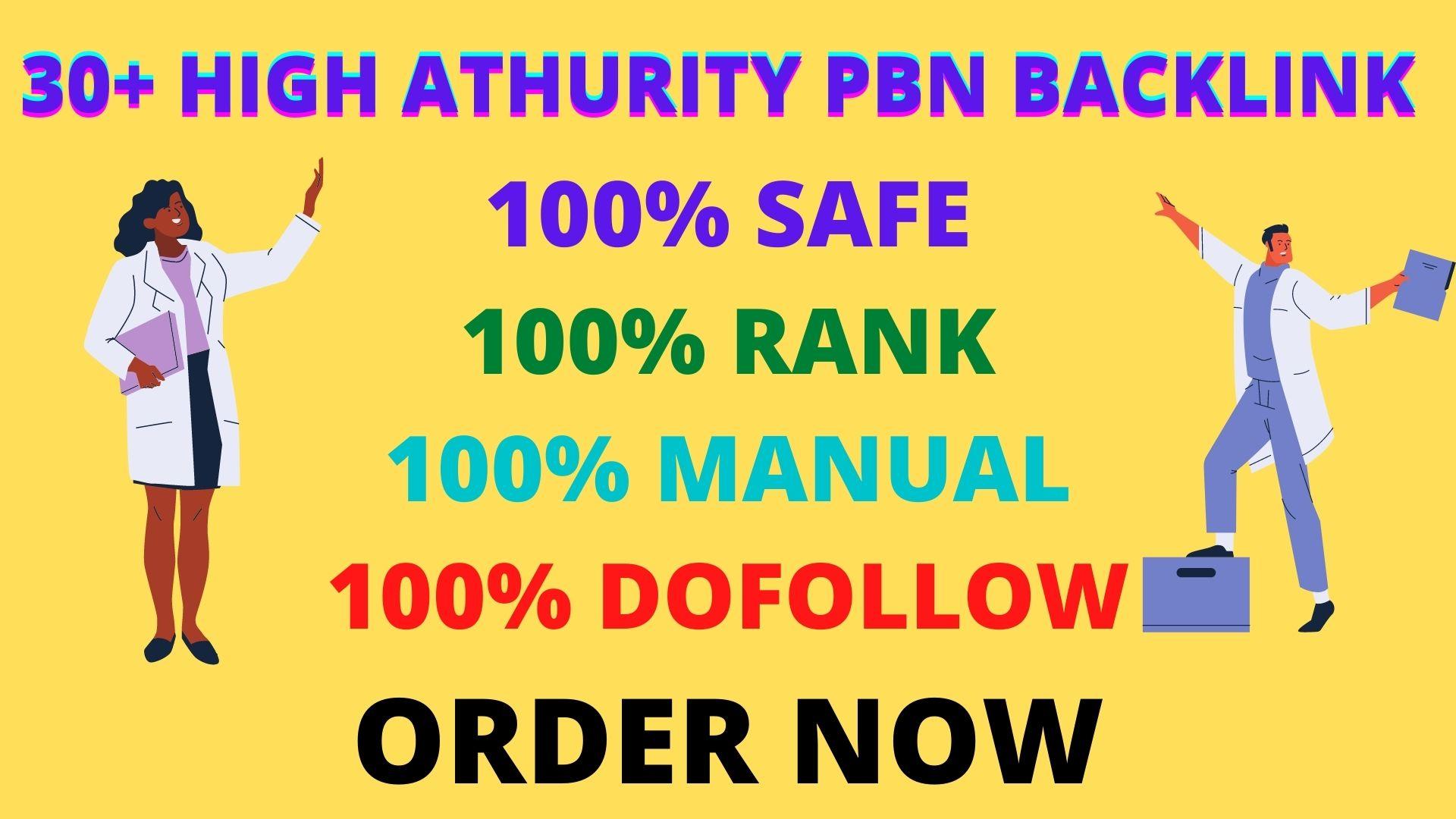 GET 30+ High PBN Backlink Rank your Google site.