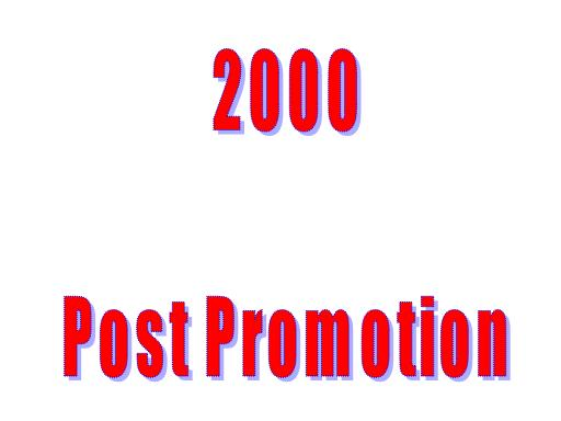 2000 Social Media Post Promotion within 12 hours