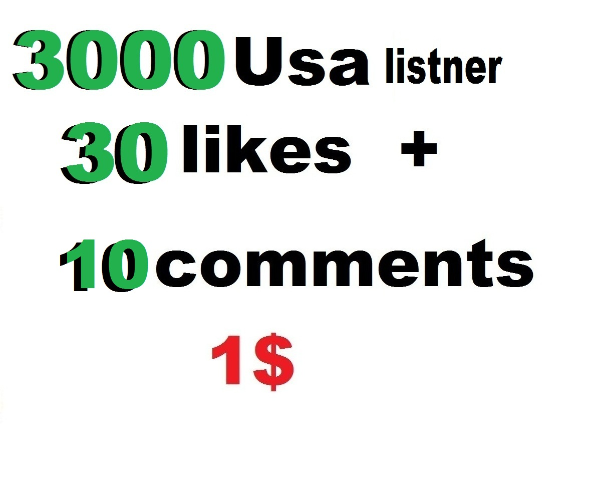 3000 USA plays promotion and 30 likes 10 comments