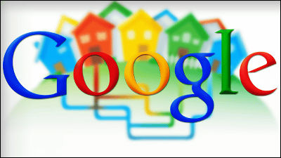750+ USA base Google plus Follow Digital Marketing