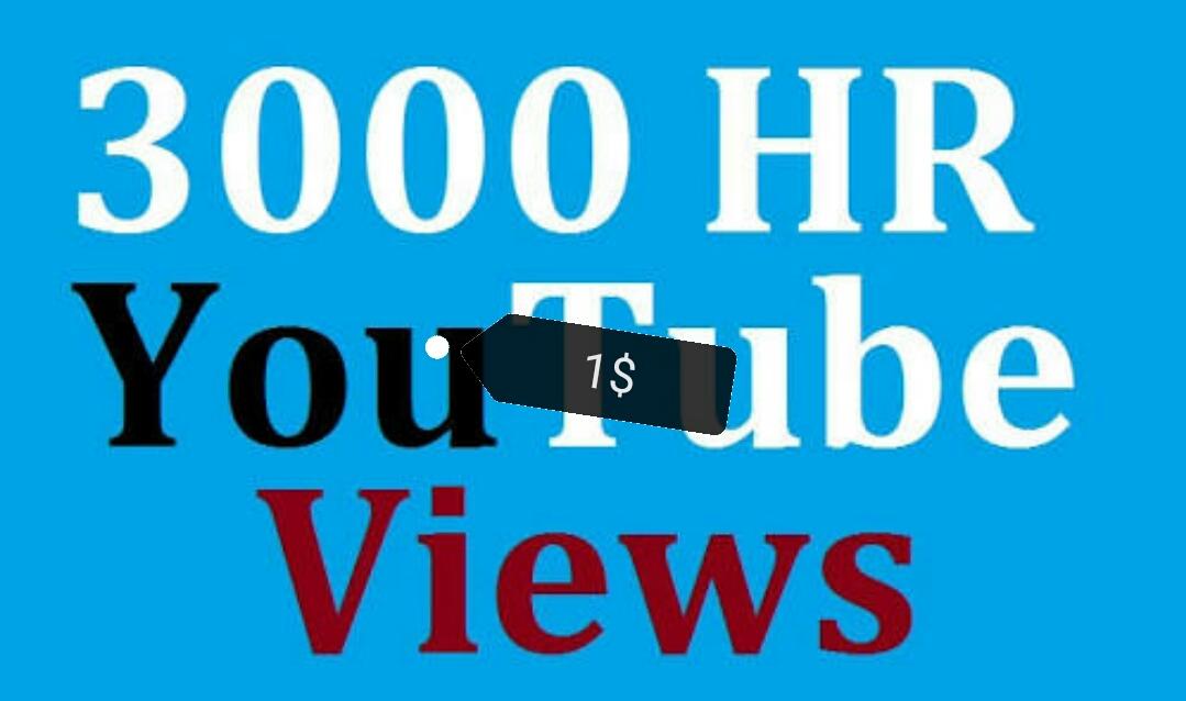 Non drop 3000+ YouTube Vie ws Fast Delivery