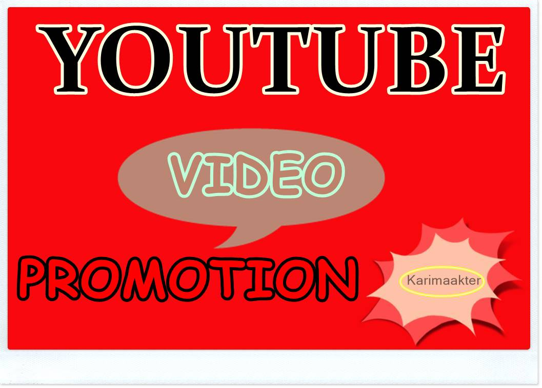 YouTube video Promotion worldwide Country