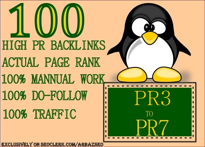 I-Will-Create-210-Blog-Comments-On-Actual-Page-Rank-2-To-7