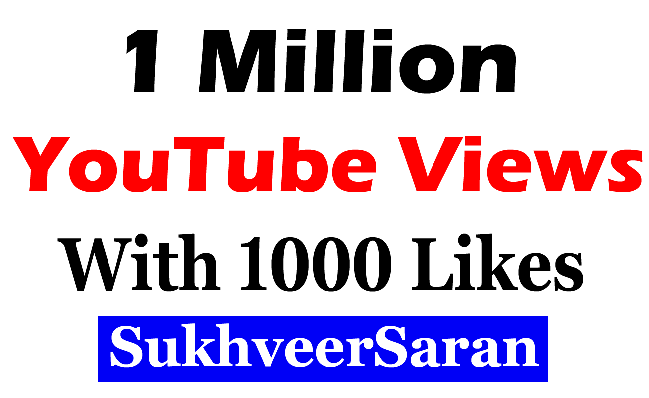 1 Million or 1000,000 or 1000000 YouTube Views