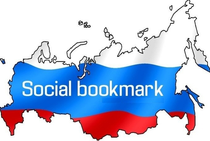 Manully 6 Top Social Bookmarking sites PR9,  PR8,  PR7 - With report of social Bookmarking