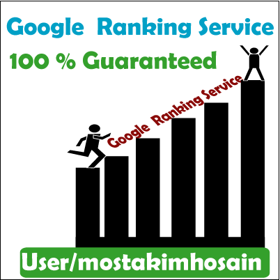 Get  Your Website Google Page Ranking Guaranteed Service only 60 Days