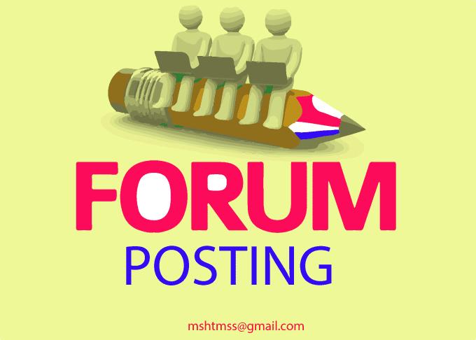 signature link in High pr forum